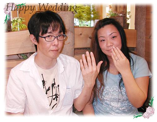hi151127TW6 オーダーメイド結婚指輪大阪