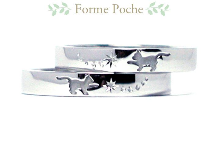 Made to order wedding ring osaka cat  star hi151129w1007R1