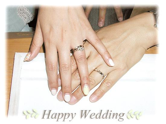 hi151115w1001-1 Made to order Wedding ring Engage ring Dog