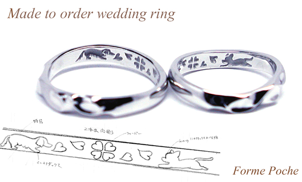 hi151115w1001-R2 Made to order Wedding ring Engage ring Dog