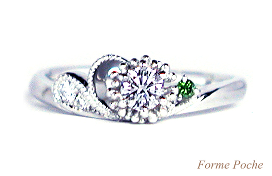 hi151115w1001-R3 Made to order Engage ring Clover