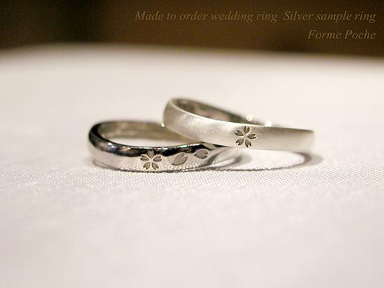 オーダーメイド結婚指輪のサンプル 桜 hi151207S1051-R1