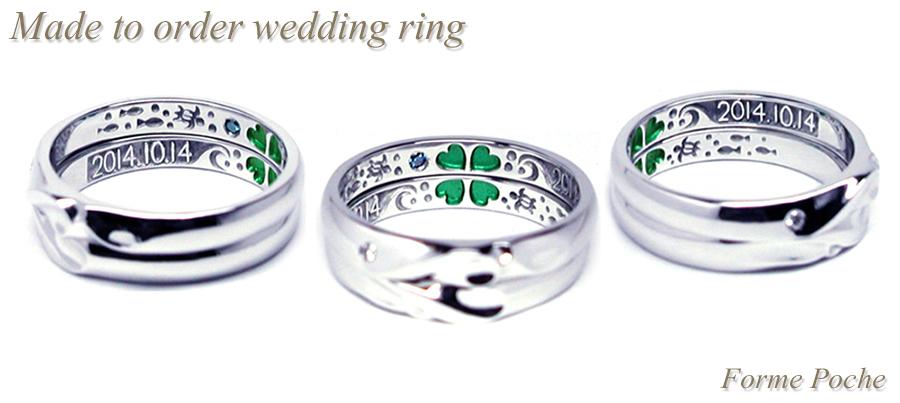 hi151207w997R1 オーダーメイド結婚指輪の内側彫刻 クローバー ホヌ 波 記念日