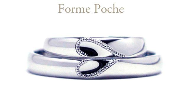 オーダーメイドハートの結婚指輪 ミルグレイン hi151205w995R2