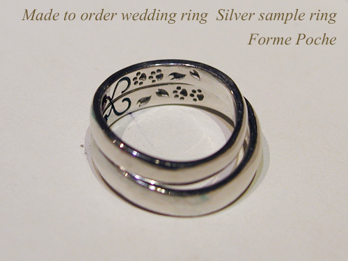 hi151207s1056R3 オーダーメイド結婚指輪のシルバーサンプル シンプル ミル ネコ 桜