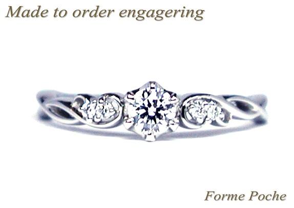 hi151207w997R3 オーダーメイド婚約指輪 唐草 ダイヤモンド