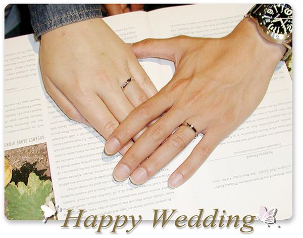 hi151207w997オーダーメイド結婚指輪 大阪 神戸