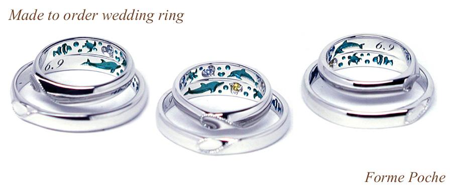 オーダーメイド結婚指輪 大阪 イルカ カメ 内側彫刻 hi151205w995R1