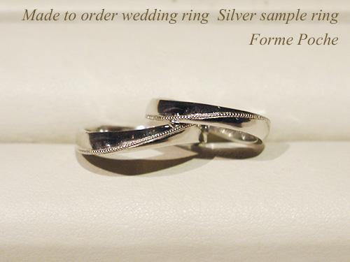 hi151207s1056R2 オーダーメイド結婚指輪のシルバーサンプル シンプル ミル ネコ 桜