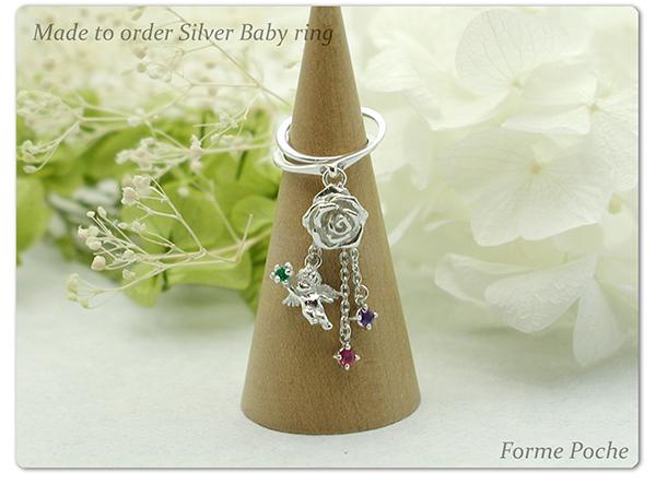 hi151203-6923-1 オーダーベビーリング シルバー 天使 薔薇 誕生石