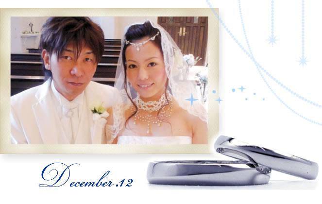 w632-兵庫県からご来店のオーダーメイド結婚指輪