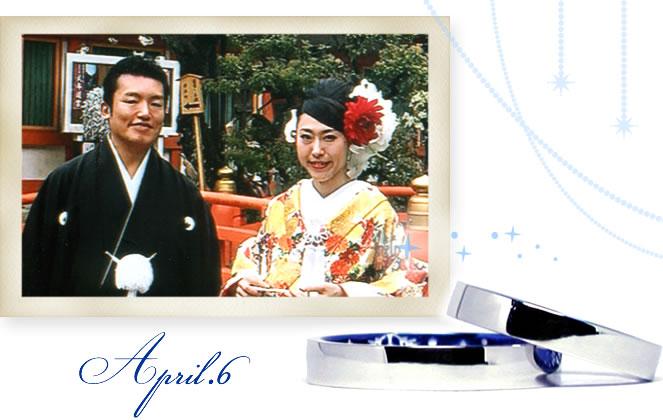 w940-京都府からご来店のオーダーメイド結婚指輪