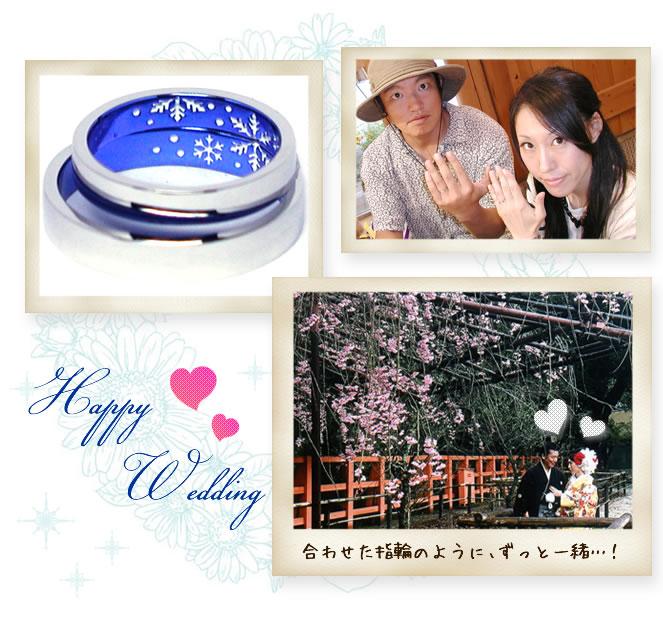 w940−指輪納品時や結婚式のご様子と結婚指輪のお写真