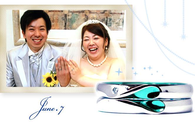 w944-大阪からご来店のオーダーメイド結婚指輪