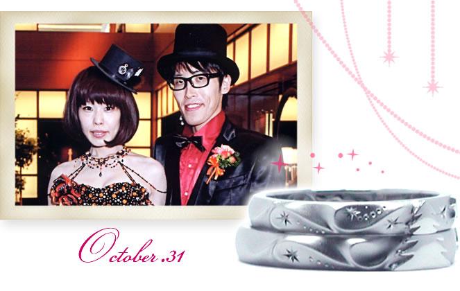 w1038-大阪からご来店のオーダーメイド結婚指輪