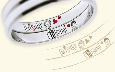 似顔絵と名前のレーザー彫りの結婚指輪