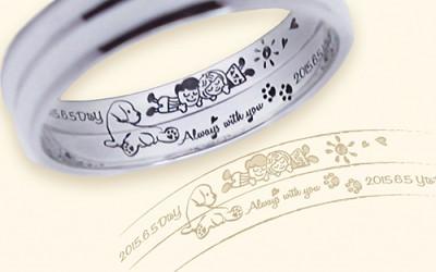愛犬とカップルのレーザー彫りの結婚指輪