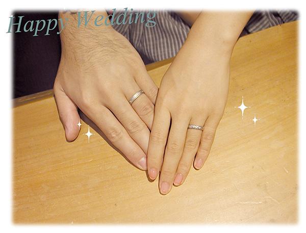 160124w10002‐1 オーダーメイド結婚指輪 兵庫