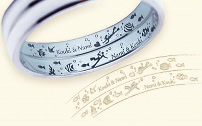 スキューバーダイビングの結婚指輪