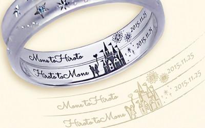 お城のレーザ模様の結婚指輪