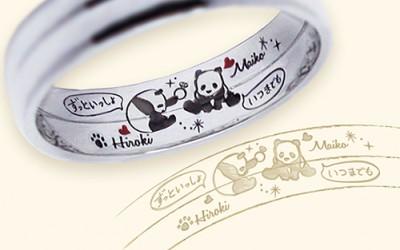 パンダのレーザー彫りの結婚指輪