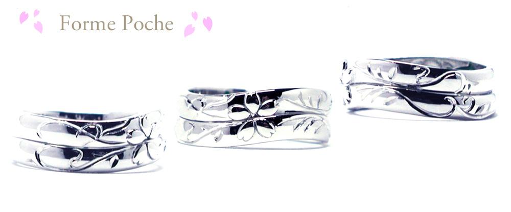 160118w9982-R1 Made to order Wedding ring 大阪 桜 イニシャル 手彫り