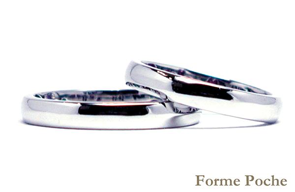 hi160321t2 Made to Order Weddingring シンプル ring01