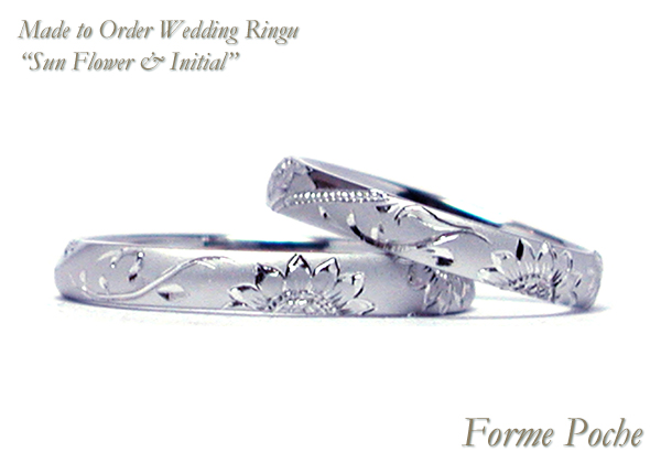 オーダーメイドの結婚指輪 大阪京都 ひまわりの手彫り hi160307w1019-ring01