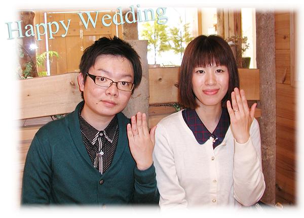 160327t5 Made to Order Wedding ring 大阪 02