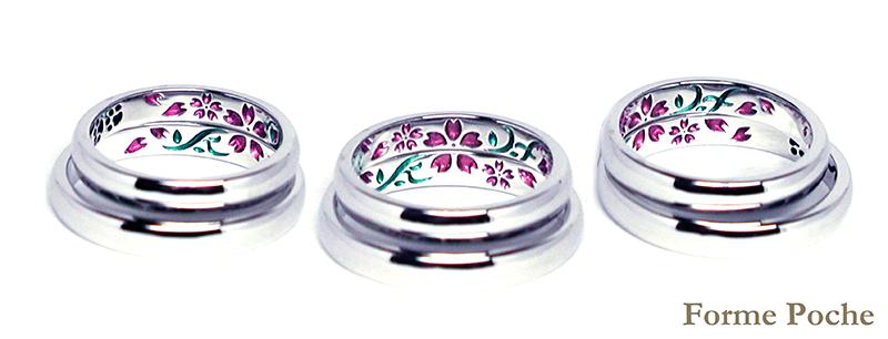 hi160321t2 Made to Order Weddingring  ring inside02 桜 イニシャル カラフル