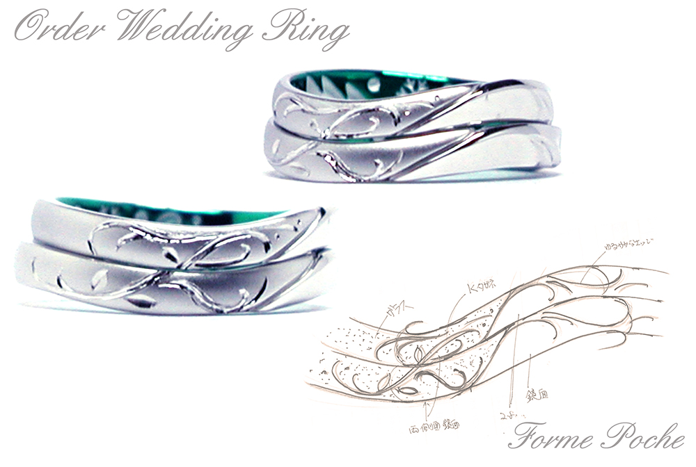 hi160415w1021-R3b osaka Wedding Ring green white