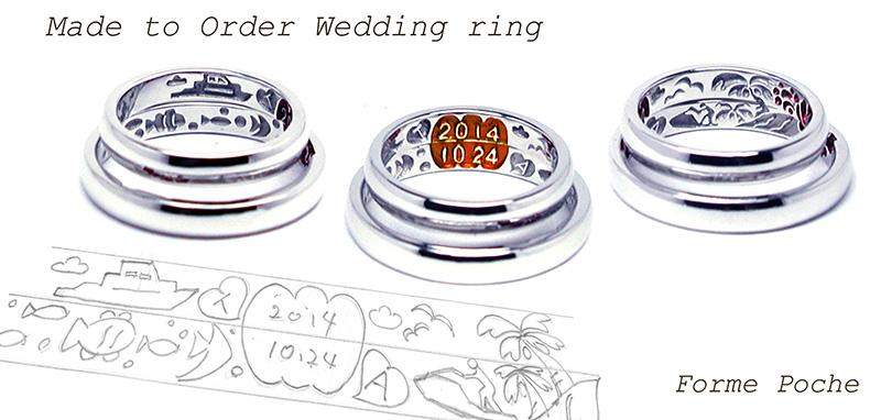 hi160414tw003b 結婚指輪オーダーメイド刻印 かぼちゃ ハワイ