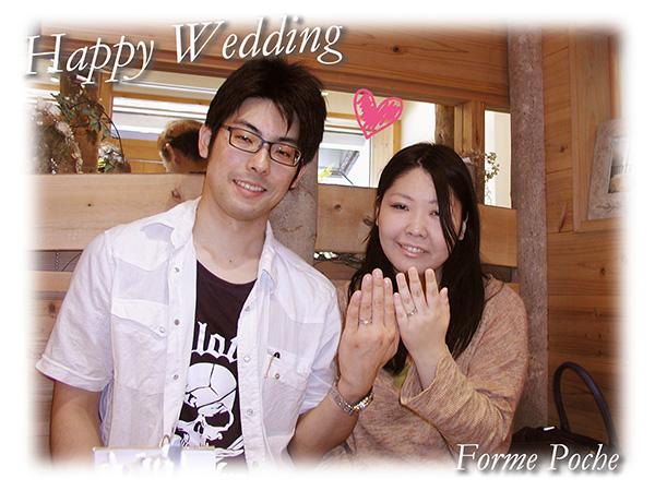 hi160409w1028-1 オーダーメイド結婚指輪 大阪