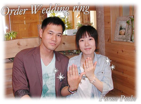 hi160409w1020 Made to Order Wedding Ring 大阪