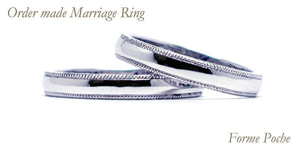 hi160529w1045-ring01 オーダーメイドの結婚指輪 シンプル ミルグレイン プラチナ