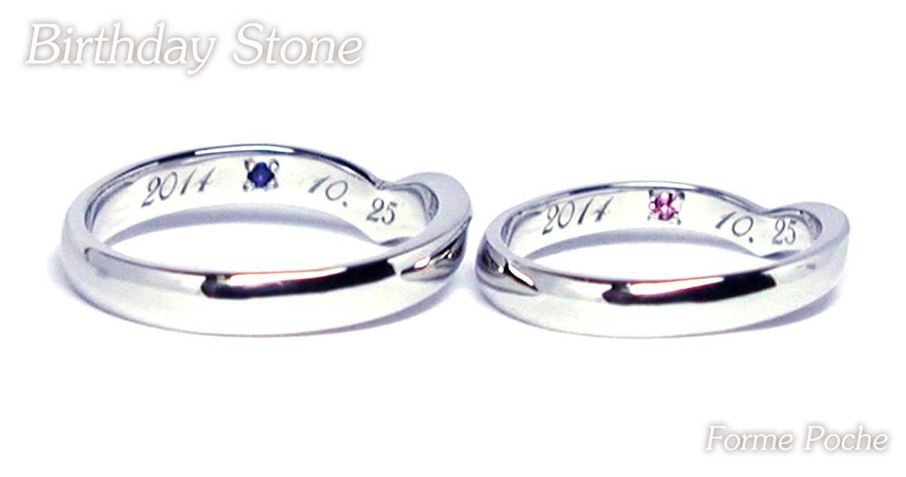 hi160514TW12 大阪のオーダーメイド結婚指輪 裏側刻印 石