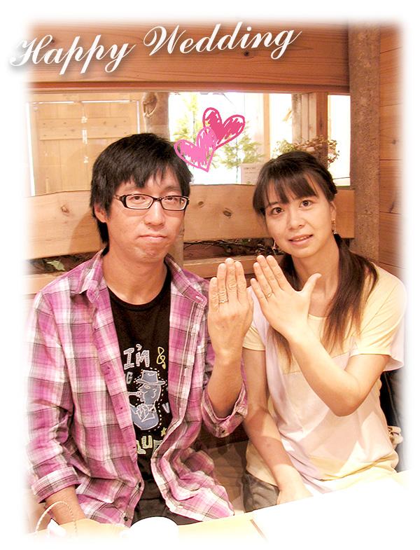hi160428w1031-1 結婚指輪オーダーメイド大阪