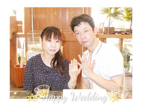 hi160527w1025-01 Made to Order Wedding Ring osaka