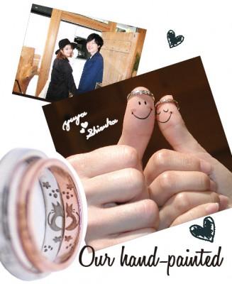 ふたりで描いた結婚指輪の完成