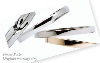 選べる結婚指輪のタイプをご紹介