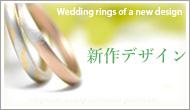 banner_new1