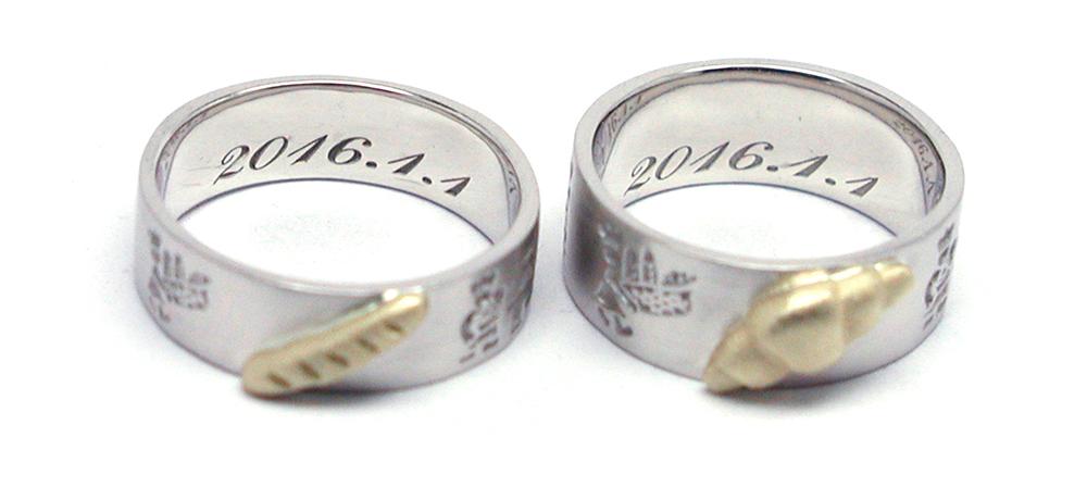 hi160905w1046-03 オーダーメイド結婚指輪 記念日 刻印