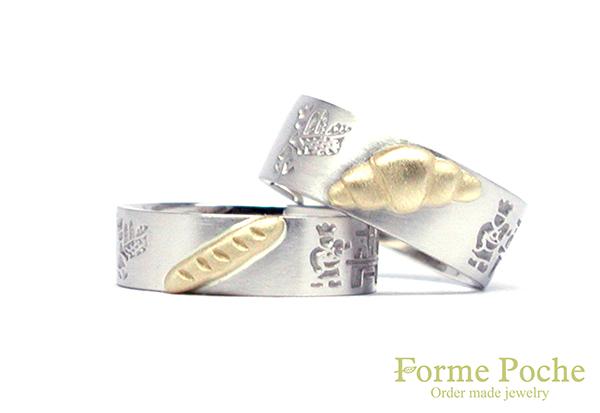 hi160905w1046-03 オーダーメイド結婚指輪 パン