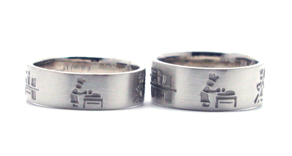 hi160905w1046-03 オーダーメイド結婚指輪 パン製作工程2