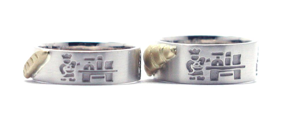 hi160905w1046-03 オーダーメイド結婚指輪 パン製作工程1