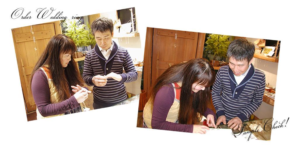 hi160905w1046-02 オーダーメイド結婚指輪 山口 神戸 大阪