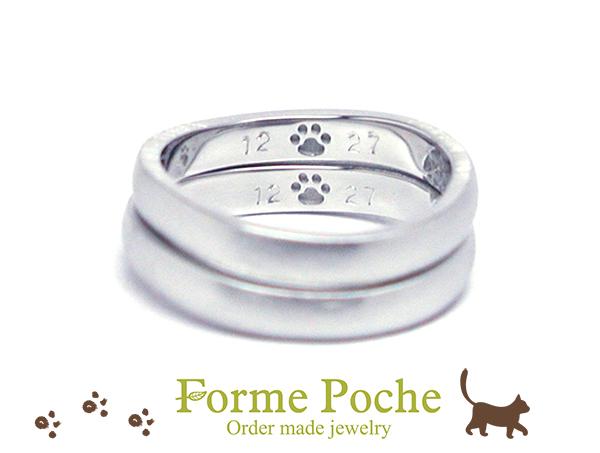 160922w1051-ring3 オーダーメイド結婚指輪の内側 猫の足跡刻印