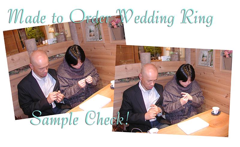 160922w1051-02 結婚指輪オーダーメイド 兵庫 大阪