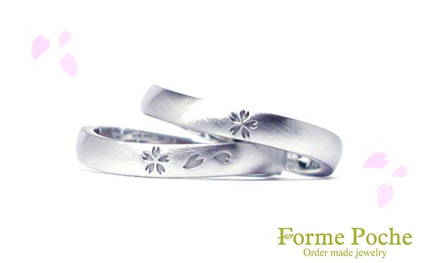 160922w1051-ring1 オーダーメイド 桜舞う結婚指輪 大阪