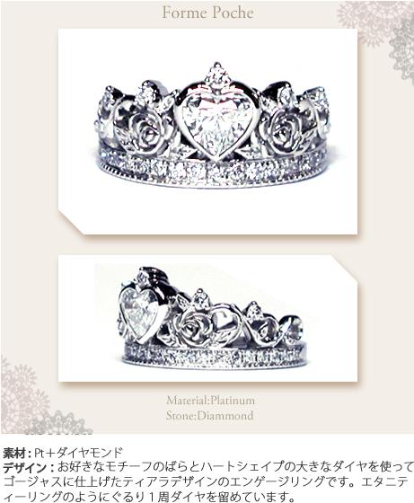 ハートと薔薇のオーダーメイド婚約指輪w741